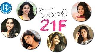 Kumari 21F Latest Trailer - Raj Tarun, Hebha Patel