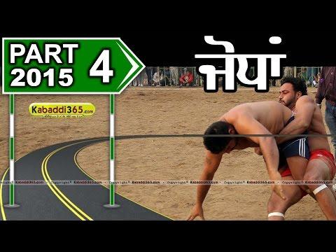 Jodhan (Ludhiana) Kabaddi Tournament 12 Jan 2015 Part 4 by Kabaddi365.com