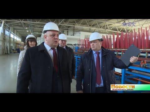 Главный федеральный инспектор по НСО посетил Искитимский район