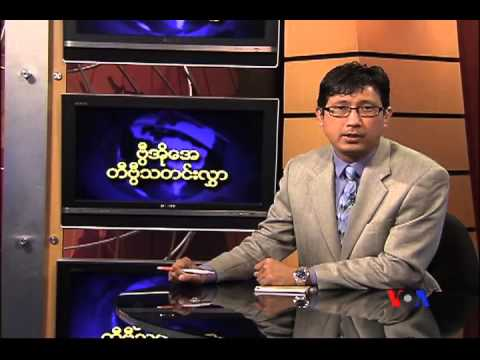 Burmese TV Update 05-23-2013