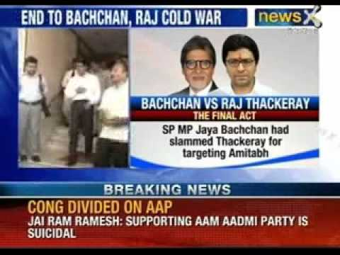 Amitabh Bachchan patches up with Raj Thackeray - NewsX