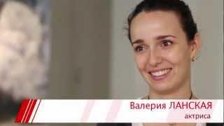 """""""АиФ"""": online Валерии Ланской"""