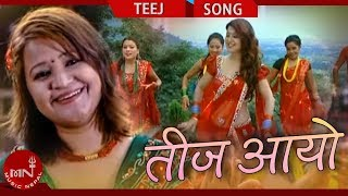 Teej Aayo By Sindhu Malla