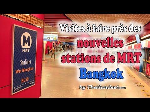 les visites intéressantes près des nouvelles stations de métro de bangkok (mrt)