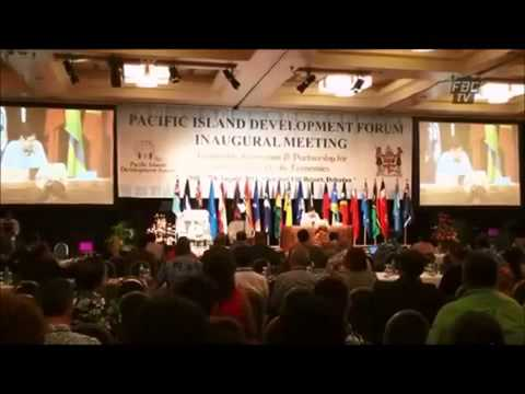 Pacific Islands Development Forum   FBC NEWS   07.08.13