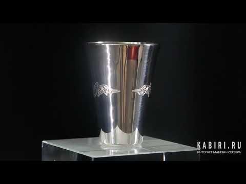 Серебряная стопка «Подарочная» - Видео 1
