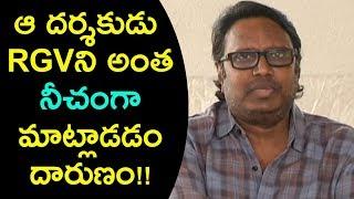 Director Gunasekhar Press Meet about Controversial ATTACK on RGV