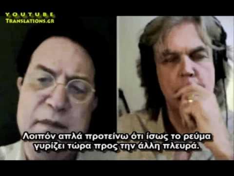 Εξωγήινος μιλά για τον ίδιο και το 2012 (5/5)