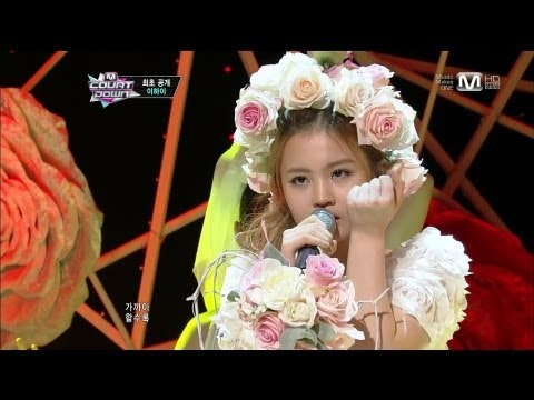 LEE HI (이하이) - ROSE @MCountdown 2013.04.04