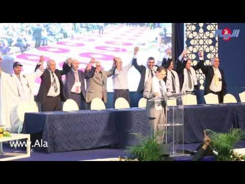 كواليس إطلاق الحملة الإنتخابية لحزب العدالة والتنمية