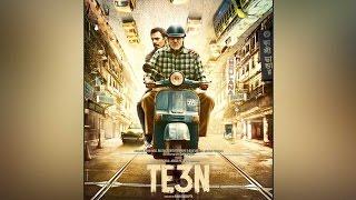 te3n movie , Amitabh Bachchan, Nawazuddin Siddiqui