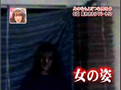 10 hantu jepang yang terekam kamera (video)