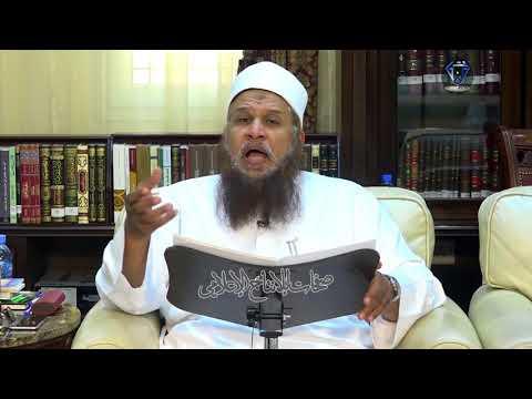 شرح كتاب درة البيان في أصول الإيمان (7) د . محمد يسري