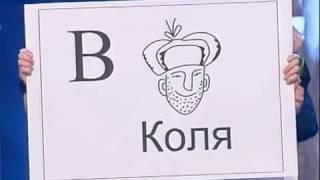 КВН Лучшее: КВН Высшая лига (2006) 1/4 - ПриМа - СТЭМ