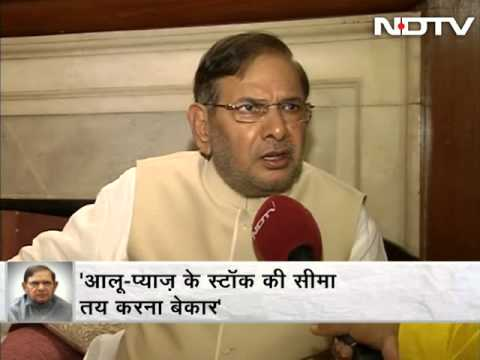 Limiting stock holding won't help reduce inflation: Sharad Yadav