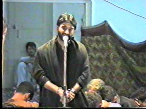 mujiza saying by nadeem sarwar quetta 1999