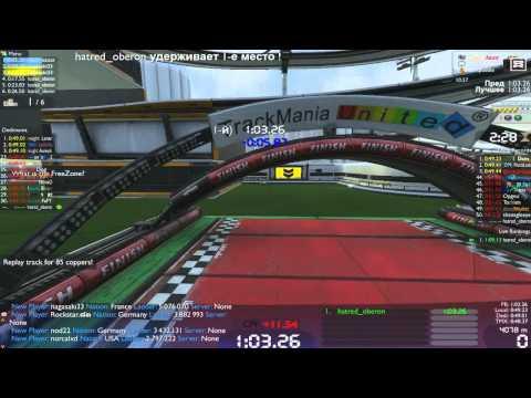 неТрезвый взгляд - Нубы играют в TrackMania #1
