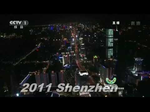 Rise of ChinaHD 中國崛起 大陸崛起 China's city 2013 China China
