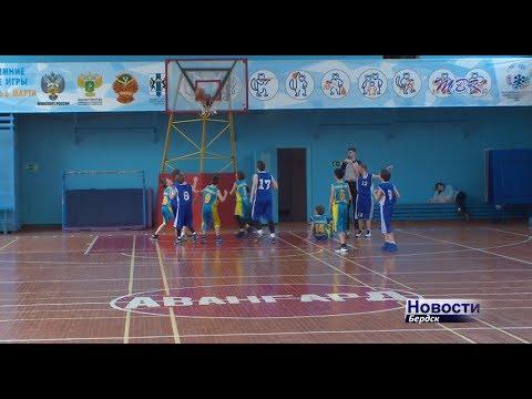 В Бердске завершился ежегодный баскетбольный турнир (подробности)