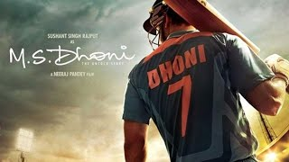 Bollywood, Bollywood Film Industry, MS Dhoni biopic, Sushant Singh Rajput, National News, National Updates, Online News, Online Updates, Breaking News