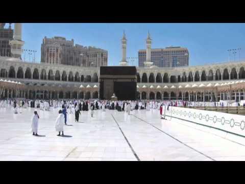 القرآن الكريم سورة النّاس كاملة Quran An-Nas  114