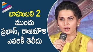 Taapsee Comments on Prabhas & SS Rajamouli..