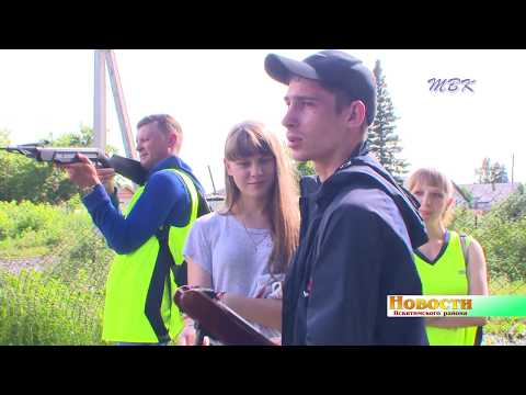 В Искитимском районе прошел фестиваль молодежи