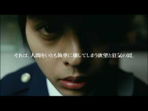 eigayokoku1212 映画『白日夢』予告編 eigayokoku1212  映画『白日夢
