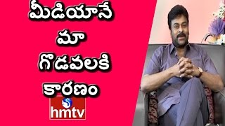 Chiranjeevi about Clash with Dasari Narayana Rao..