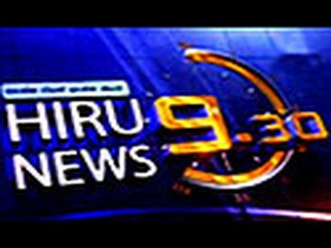 Hiru Tv News Sri Lanka - 29th January 2014 - www.LankaChannel.lk