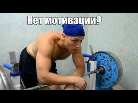 Спорт бодибилдинг motivation sport bodybuilding