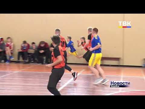 Бердск встречает баскетбольное Первенство Новосибирской области