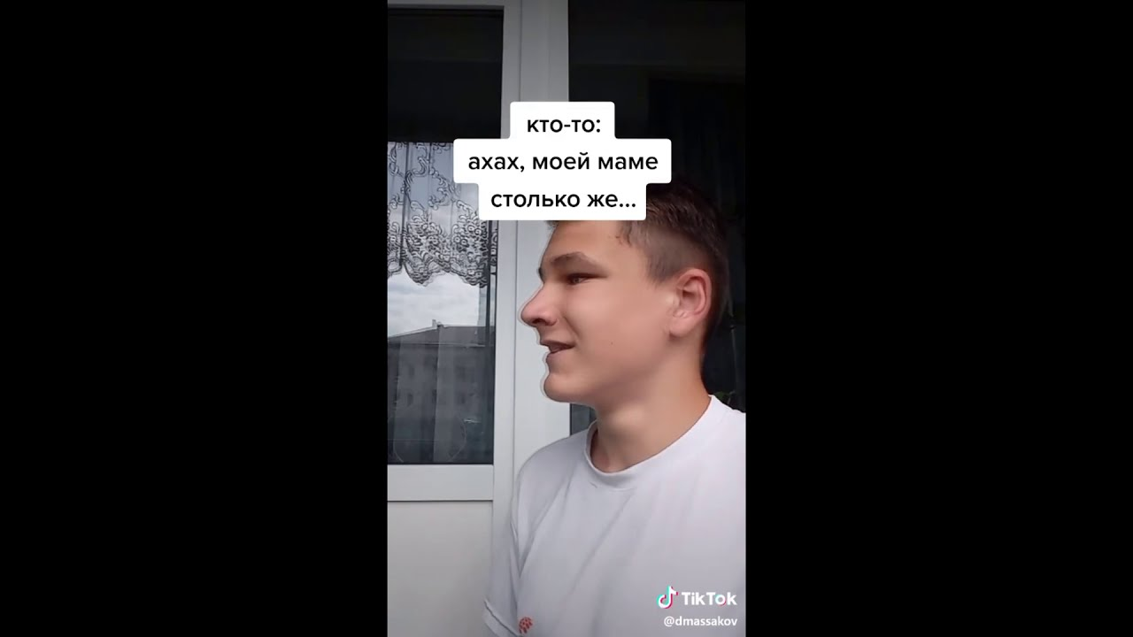 Слив Украинской Блогерши