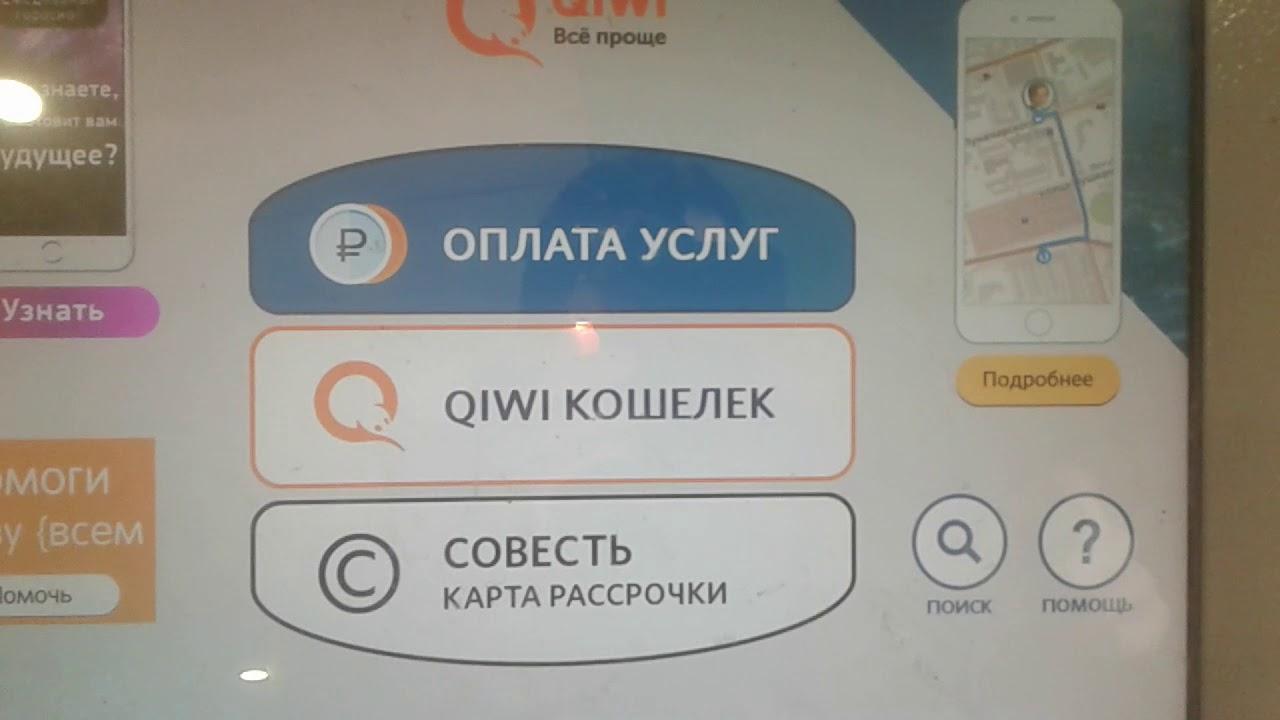 Заработок на обменников qiwi валюте без
