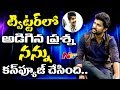 I am Confused with that Question: Nani : Ninnu Kori Exclus..