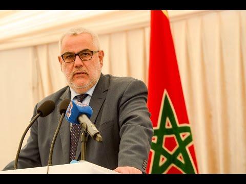 كلمة الأخ الأمين العام للحزب في الملتقى الوطني الثاني لشباب المجال القروي