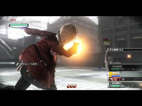 Resonance of Fate - Gameplay Battle Video [HQ]