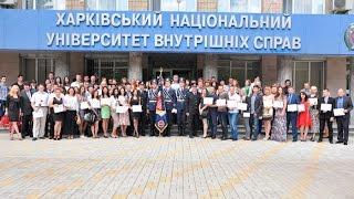 У ХНУВС відбувся випуск студентів заочної форми навчання