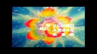 ANGEL LA NIÑA DE LAS FLORES HD 1080p VIDEO Y SONIDO