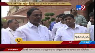 KCR Sensational Comments On Pawan Kalyan's Janasena, AP Ca..
