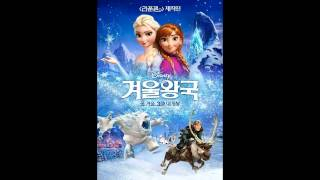 Hyorin Let It Go Korean Version (Full Audio) Frozen