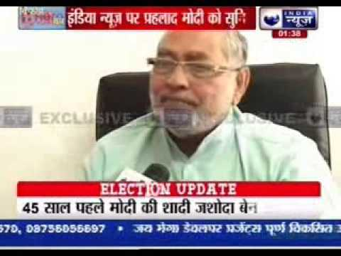 India News Exclusive: Brother Somabhai issues clarification on Narendra Modi's marriage