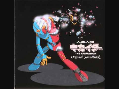 Android Kikaider: The Animation OST - 20 - Equinox (violin version)