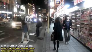 White Guy vs Black Guy: Employment in Japan