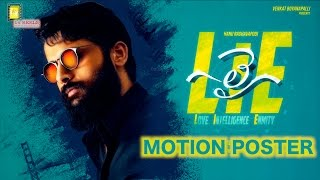 LIE Movie Motion Poster