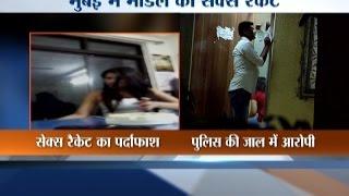 Mumbai: High Profile Sex racket busted in Versova area