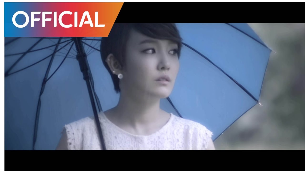Younha – Umbrella
