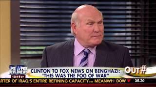 Terry Bradshaw Is Not A Fan Of Hillary Clinton