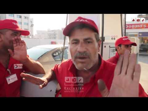 عاملون فى محطة البنزين يشتكون من معاملة المواطنين بعد رفع اسعار الوقود