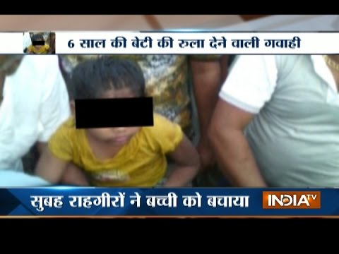 Thane: 6 year old fights for life for 11 hours after dad throws her in river
